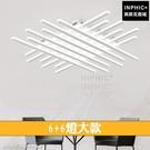 INPHIC-led吸頂燈具餐廳幾何藝術臥室簡約北歐後現代客廳LED燈-6 6燈大款_heas