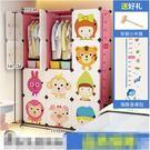 M-蔻絲收納櫃抽屜式加厚寶寶衣櫃嬰兒儲物箱塑料整理簡易兒童衣櫃子(12門2掛)