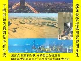 二手書博民逛書店A罕見Land Transformed: The Arabian
