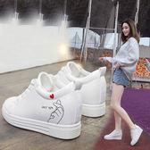 【雙11】春夏季小白鞋女新款正韓學生百搭休閒鞋透氣白色內增高女鞋秋免300