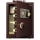 紅光保險櫃家用小型全鋼單門密碼指紋50/60cm保險箱辦公入牆夾萬 NMS  露露日記
