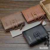男士短夾 錢包男短款豎青年拉鏈多卡位大容量卡包軟皮夾駕照錢夾 nm16637【甜心小妮童裝】