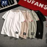 夏季純色亞麻短袖t恤 半袖體恤 加肥 大碼 寬鬆男裝上衣 圖拉斯3C百貨