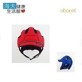 【南紡購物中心】【海夫健康生活館】abonet 頭部保護帽 Core休閒運動 兒童系列