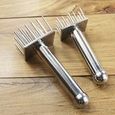 肉錘全不銹鋼強力豬皮插叉扎豬皮工具鬆肉器扣肉針牛排用具