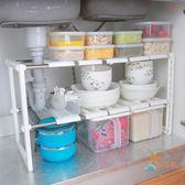 85折免運-廚房置物架日本可隨意收縮下水槽架衛生間廚房置物收納架可伸縮置物架儲物架wy