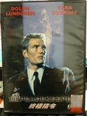 挖寶二手片-Y106-088-正版DVD-電影【終極指令】-馬丁諾伊費爾德 艾倫奧爾特曼 克里斯多夫海爾達爾