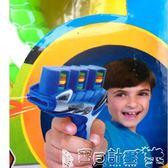 飛盤 旋轉兒童飛碟槍玩具陀螺軟子彈戶外親子互動運動玩具飛鏢發光飛盤 寶貝計畫