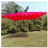 擺攤雨傘戶外長方形門面大傘遮陽擋雨庭院傘中柱鍍鋅鋼管隔熱大傘