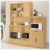 【水晶晶家具/傢俱首選】達拉斯3.3尺栓木收納櫃 JM8400-1