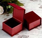 (單個)高級高檔絨布磁鐵戒指盒批發(戒指/耳釘/袖釦)酒紅色