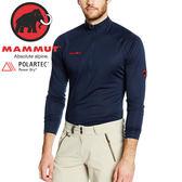 Mammut長毛象1041-07850-5118海洋藍 男輕量彈性立領上衣Atacazo Light Zip