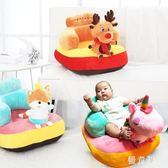 寶寶學坐兒童沙發嬰兒靠背座椅腰凳布藝榻榻米可拆洗幼兒餐椅 QG26922『優童屋』
