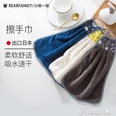 擦手巾-2條加厚加大懸掛式速干不易掉毛吸水素色干手巾布 提拉米蘇