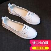 雙十二狂歡小白鞋女春季2018新款韓版百搭板鞋平底單鞋夏季時尚學生女鞋透氣 春生雜貨