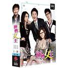 逆轉女王 DVD ( 金南珠/鄭俊鎬/朴施厚/蔡貞安/河有美 )