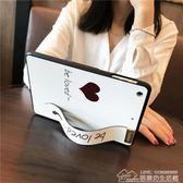 蘋果iPad mini4保護套mini2平板電腦7.9英寸迷你1/3全包硅膠 居樂坊生活館