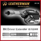 Leatherman Bit Driver Extender鑽頭/起子延長工具#931009【AH13078】99愛買小舖