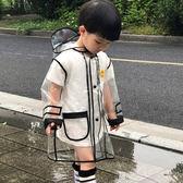 兒童雨具  兒童透明雨衣寶寶男童女童小童幼稚園小學生雨披雨具夏款  蒂小屋服飾