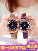 手錶 女士手錶 女士防水時尚新款韓版潮流簡約氣質網紅同款學生女表【美人季】