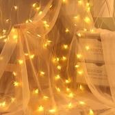 裝飾燈串網紅創意圣誕節活動夜晚閃光變色LED小彩燈戶外插電池燈