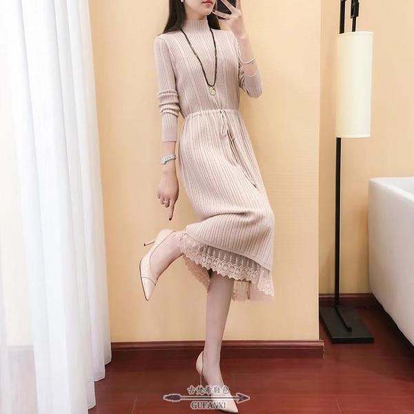 針織洋裝 秋冬新款連衣裙女長款過膝寬鬆針織毛衣裙半高領配大衣打底裙 - 古梵希
