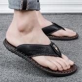人字拖 2019新款夏季男士涼鞋男室外個性沙灘皮涼拖鞋男潮流外穿【快速出貨】