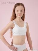 女童內衣小背心發育期小學生12-15歲女孩10大童文胸罩13夏季9兒童 深藏blue