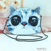 動物包 小貓可愛貓咪背包少女斜背包動物圓包單肩包個性創意兔包包萌錢包  凱斯盾數位3c