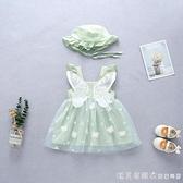 嬰兒裙子夏季女童洋裝小女孩公主裙寶寶夏裝兒童衣服寶寶洋氣 美眉新品