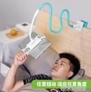 手機懶人支架床頭平板電腦床上臥室多功能夾子躺著看神器桌面蘋果萬能通用Pro支撐