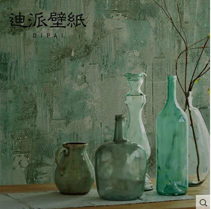 美式做舊復古簡約素色牆紙水泥牆純色無紡布壁紙咖啡廳服裝店綠色