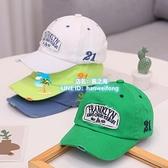 兒童帽子 兒童棒球帽夏季薄款男童女童韓版遮陽帽防曬鴨舌帽潮【風之海】