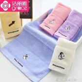 毛巾 潔麗雅純棉卡通毛巾5條裝 可愛吸水小面巾清新款兒童毛巾全棉童巾 歐萊爾藝術館
