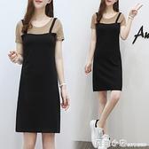 夏裝假兩件套短袖連身裙女韓版中長款顯瘦背帶裙氣質時髦吊帶裙子 蘇菲小店