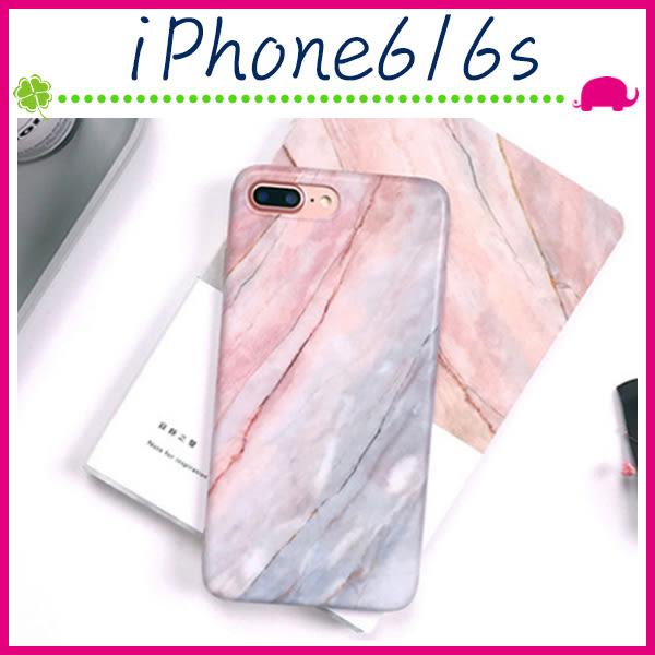 Apple iPhone6/6s 4.7吋 Plus 5.5吋 漸變大理石紋背蓋 TPU手機套 軟殼保護套 全包邊手機殼 簡約保護殼