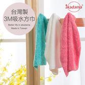 akadama 3M洗臉毛巾 方巾 超吸水柔軟 不掉棉絮 開纖紗 台灣製造
