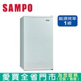 SAMP聲寶95L單門冰箱SR-B10含配送到府+標準安裝 【愛買】