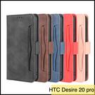 【萌萌噠】HTC Desire 20 p...