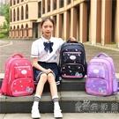 小學生書包女1-2-3-6一年級女孩女童女生超輕減負兒童雙肩包 小時光生活館