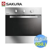櫻花 SAKULA 嵌入式電烤箱 E-6672