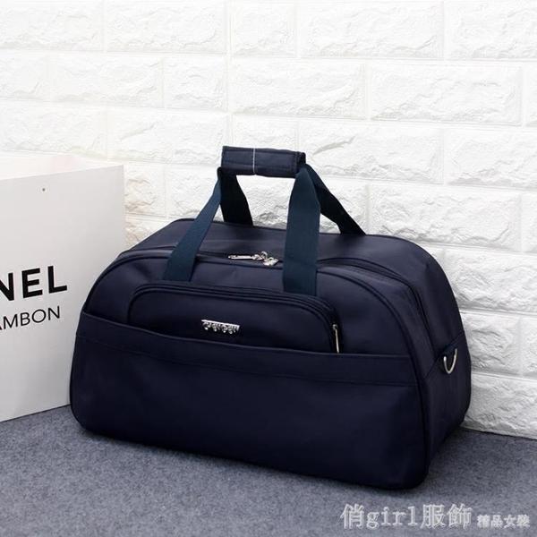 韓版超大容量行李包商務出差旅行包女旅游包男手提包健身包行李袋 秋季新品