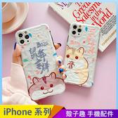 鼠年吉祥 iPhone XS XSMax XR i7 i8 i6 i6s plus 手機殼 菱形鑽石紋 可愛倉鼠 保護鏡頭 全包邊軟殼 防摔殼