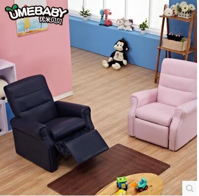 兒童沙發 可愛 兒童功能沙發 青少年家具沙發 懶人沙發-炫彩腳丫折扣店