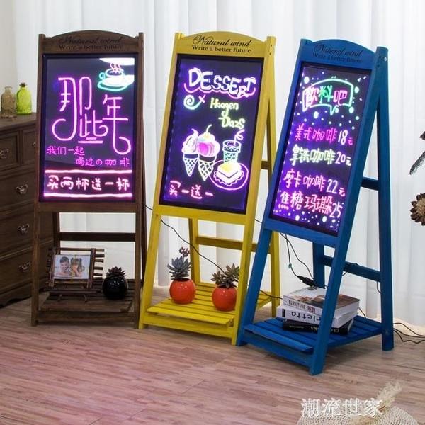 led電子熒光板廣告板發光小黑板店鋪用廣告牌展示牌銀光手寫字板MBS『潮流世家』