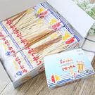 日本 一榮 鱈魚花枝絲 20袋入(盒裝)...