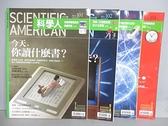 【書寶二手書T7/雜誌期刊_FN9】科學人_101~104期間_共4本合售_今天,你讀什麼書?