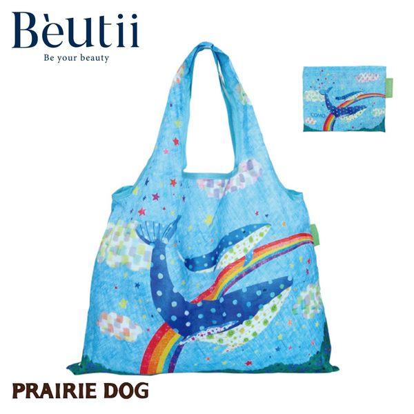 日本 Prairie Dog 設計包 鯨魚 日本插畫家 精心設計 方便攜帶 收納方便 雙層布料 提升耐用度