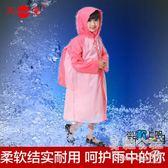 新款兒童雨衣帶書包位可愛卡通長款雨披      SQ6724[美鞋公社]