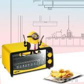 迷你電烤箱家用烘焙烤箱小型12升雙層 千千女鞋YXS